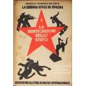 La guerra civile in Spagna. Vol. I - La disintegrazione dello Stato